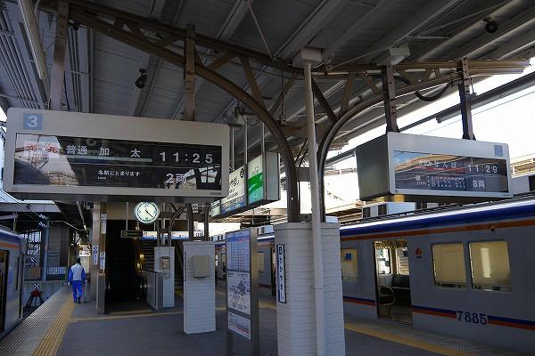 3.約1時間で和歌山へ.jpg