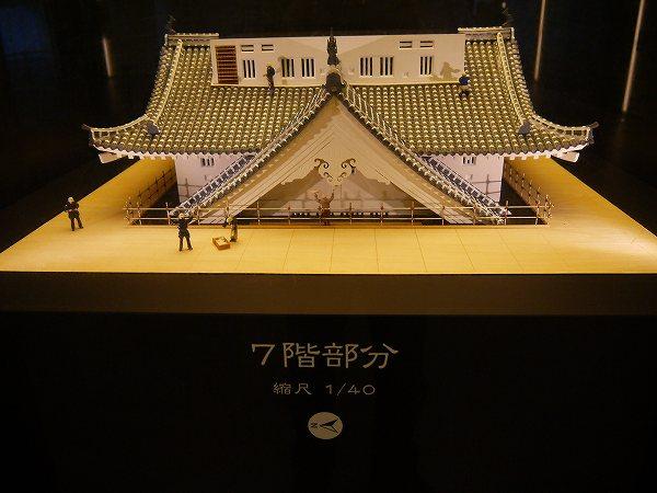 38.7階模型.jpg