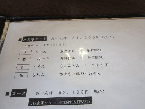 4.メニュー(1).jpg