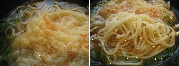4.天ぷらと麺.jpg