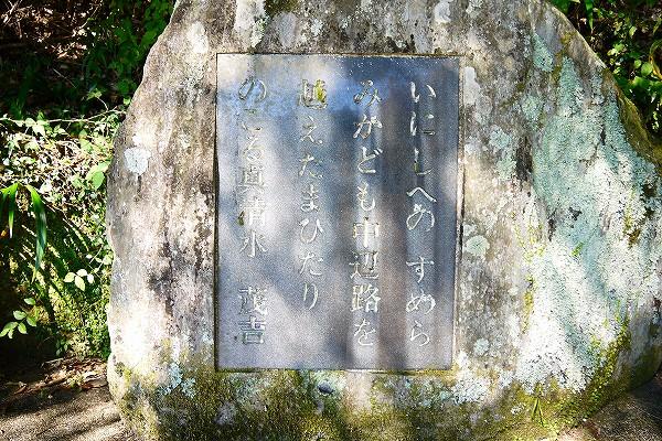5.「茂吉」は斎藤茂吉でせう.jpg