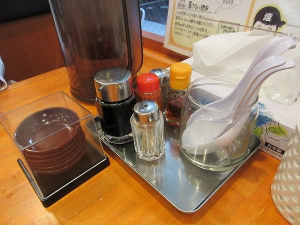 5.テーブル調味料など.jpg