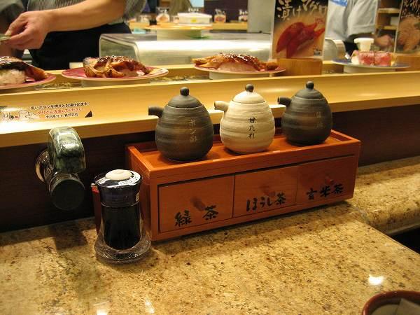 5.醤油とお茶.jpg