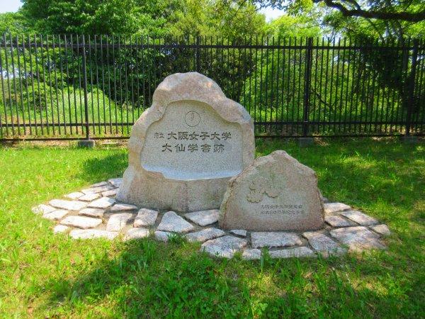 51.大阪府立大学と合併しました.jpg