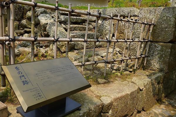 61.をの門跡.jpg