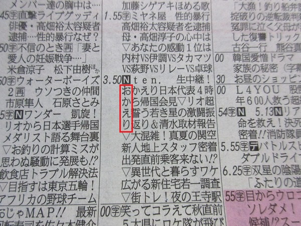 8.おかえり.jpg