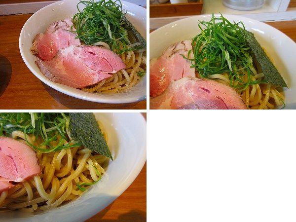 8.レアチャーシュー、縦切りのネギ、太麺.jpg