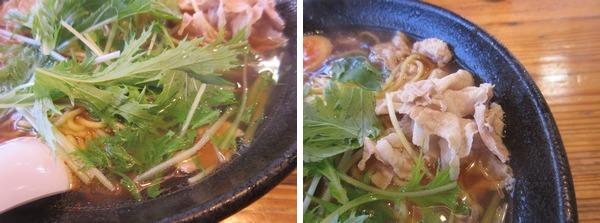 8.水菜&豚バラ.JPG