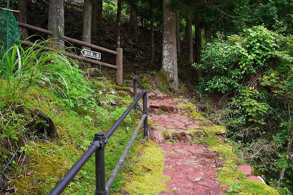 9.急な石畳の坂道を.jpg