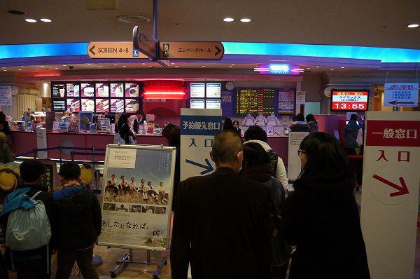 9.映画館にGO!.jpg