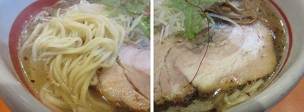 9.細麺とチャーシュー.jpg