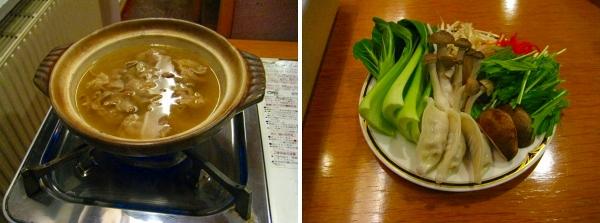 夕5-2.餃子鍋.jpg