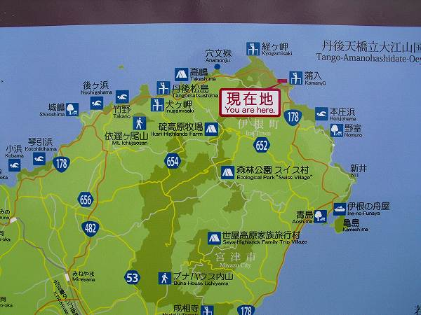 S-1.丹後半島概念図.jpg