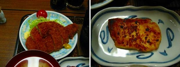S-17-4.夕食.jpg