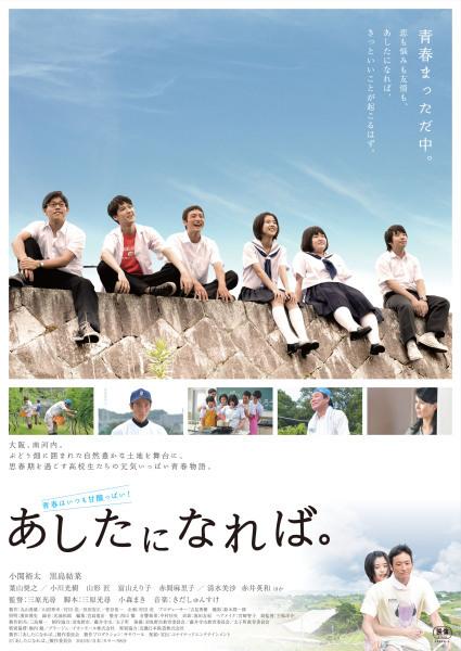 ashitani_key01.jpg