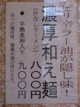 2.独立メニュー.jpg